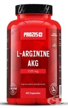 Изображение към продукта ПРОЗИС L-АРГИНИН АЛФА КЕТОГЛУТАРАТ (AKG) капсули 375 мг * 60