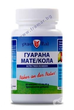 Изображение към продукта ПЮРВИТАЛ ГУАРАНА, МАТЕ, КОЛА капсули * 60