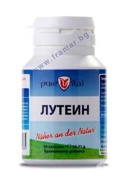 Изображение към продукта ПЮРВИТАЛ ЛУТЕИН капсули * 50