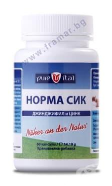 Изображение към продукта ПЮРВИТАЛ НОРМА СИК капсули * 60