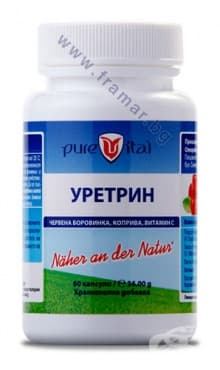 Изображение към продукта ПЮРВИТАЛ УРЕТРИН капсули * 60