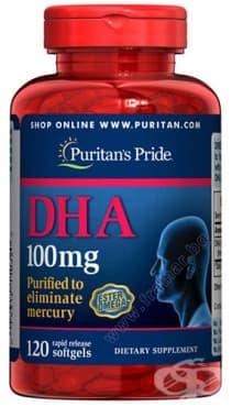 ПУРИТАНС ПРАЙД DHA капсули 100 мг. * 120 - изображение