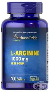 ПУРИТАНС ПРАЙД L-АРГИНИН каплети 1000 мг. * 100 - изображение