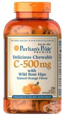 ПУРИТАНС ПРАЙД ВИТАМИН Ц 500 мг. + ШИПКА дъвчащи таблетки със захар * 250 - изображение