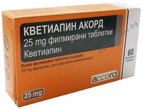 Изображение към продукта КВЕТИАПИН АКОРД таблетки 25 мг. * 60 ACCORD HEALTHCARE LTD