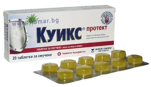Изображение към продукта КУИКС ПРОТЕКТ таблетки за смучене * 20 BERLIN CHEMIE