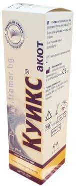 Изображение към продукта КУИКС АКУТ спрей за нос 2.6% 100 мл.