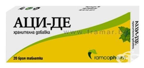 Изображение към продукта АЦИ - ДЕ табл. * 20 РАМКОФАРМ