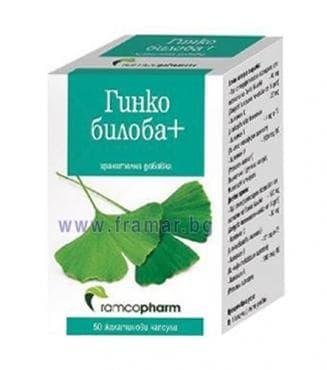 Изображение към продукта ГИНКО БИЛОБА ПЛЮС капсули 40 мг * 50 РАМКОФАРМ