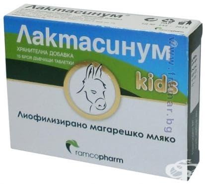 ЛАКТАСИНУМ КИДС дъвчащи таблетки * 15 РАМКОФАРМ - изображение