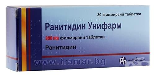Изображение към продукта РАНИТИДИН табл. 300 мг. * 30  УНИФАРМ