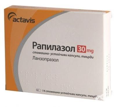 РАПИЛАЗОЛ капс. 30 мг. * 14 - изображение