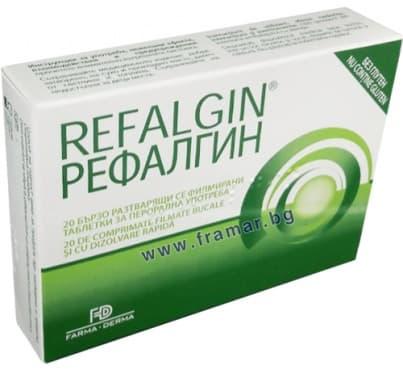 Изображение към продукта РЕФАЛГИН таблетки * 20 НАТУРФАРМА