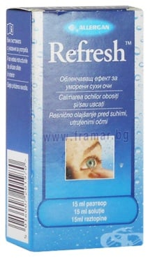 Изображение към продукта РЕФРЕШ капки за очи 15 мл.