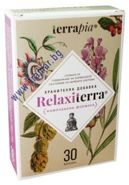 Изображение към продукта РЕЛАКСИТЕРА капсули * 30