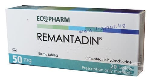 РЕМАНТАДИН табл. 50 мг. * 20 - изображение
