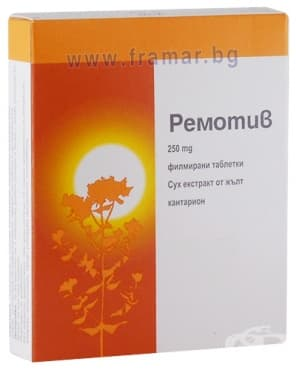 Изображение към продукта РЕМОТИВ таблетки 250 мг * 30