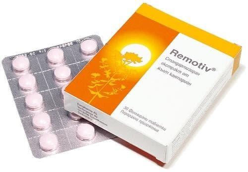 РЕМОТИВ табл. 250 мг. * 30 - изображение
