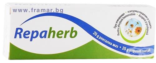 Изображение към продукта РЕПАХЕРБ маз 25 гр. ЕГИС