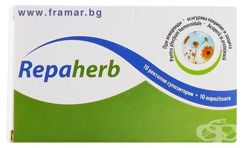 Изображение към продукта РЕПАХЕРБ супозитории * 10 ЕГИС