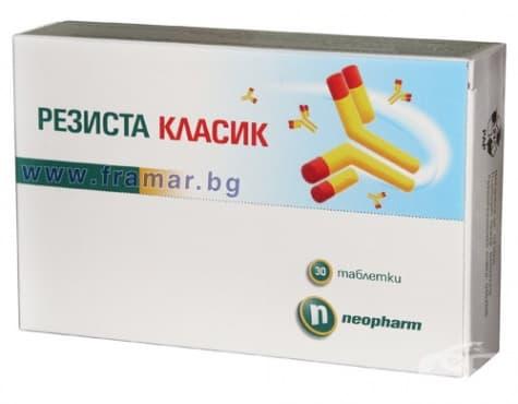 РЕЗИСТА КЛАСИК таблетки * 30 - изображение