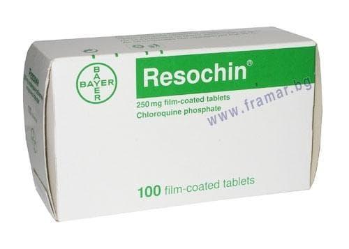 РЕЗОХИН табл. 250 мг.  * 10 - изображение