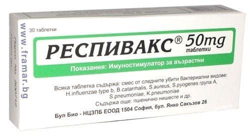 Изображение към продукта РЕСПИВАКС таблетки 50 мг * 30