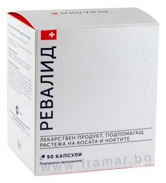 Изображение към продукта РЕВАЛИД капсули  * 90