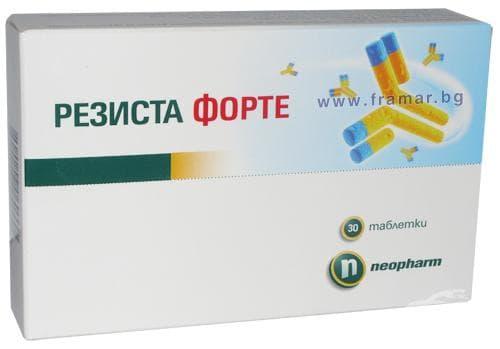 Изображение към продукта РЕЗИСТА ФОРТЕ таблетки * 30
