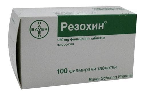 РЕЗОХИН табл. 250 мг. * 100 - изображение