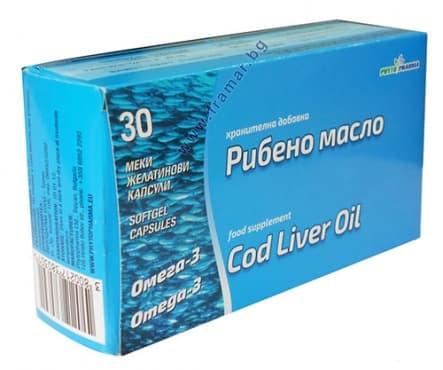 Изображение към продукта РИБЕНО МАСЛО капсули 1000 мг * 30 ФИТОФАРМА