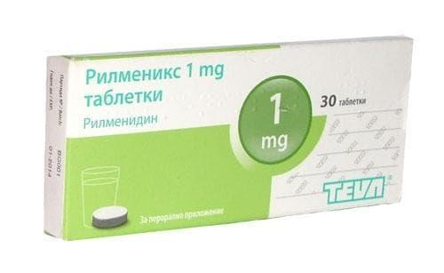 РИЛМЕНИКС табл. 1 мг. * 30 - изображение