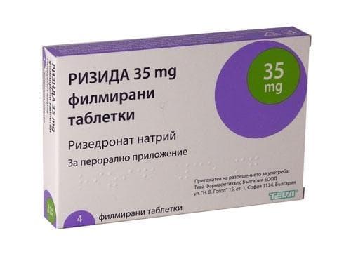 РИЗИДА табл. 35 мг. * 4 - изображение