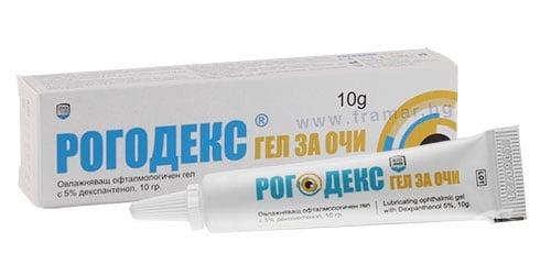 Изображение към продукта РОГОДЕКС гел за очи 10 г