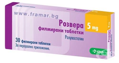 РОСВЕРА табетки 5 мг. * 30 - изображение