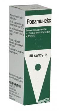 Изображение към продукта РОВАТИНЕКС капс.  * 30