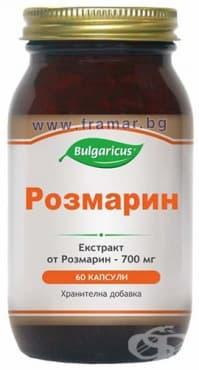 БУЛГАРИКУС РОЗМАРИН капсули 700 мг. * 60 - изображение