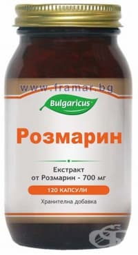 БУЛГАРИКУС РОЗМАРИН капсули 700 мг. * 120 - изображение