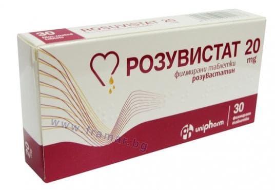 Изображение към продукта РОЗУВИСТАТ табл. 20 мг. * 30