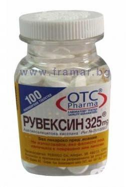 Изображение към продукта РУВЕКСИН табл. 325 мг. * 100