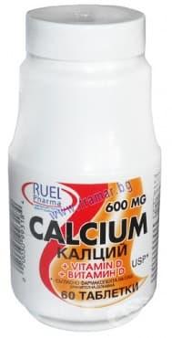 КАЛЦИЙ + ВИТАМИН Д таблетки 600 мг. * 60 RUEL PHARMA - изображение