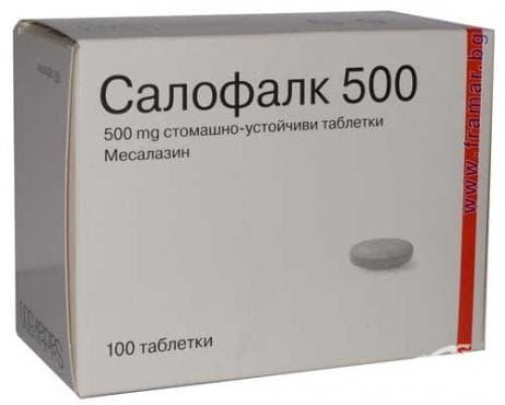 Изображение към продукта САЛОФАЛК таблетки 500 мг. * 100
