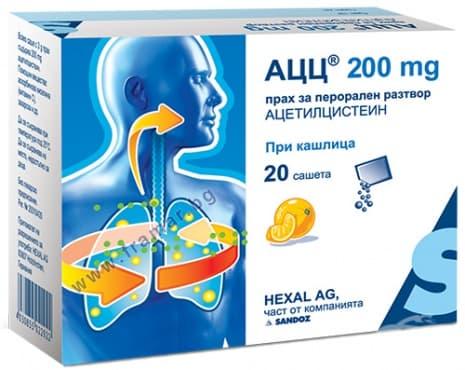 Изображение към продукта АЦЦ 200 прах 200 мг * 20