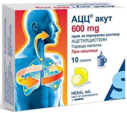 Изображение към продукта АЦЦ АКУТ HOT DRINK прах 600 мг. * 10