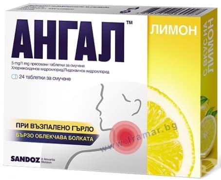 АНГАЛ ЛИМОН таблетки за смучене * 24 - изображение