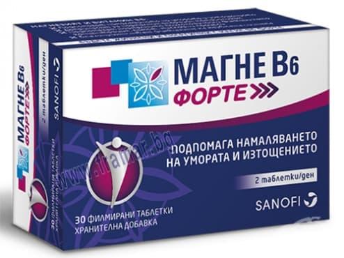 Изображение към продукта МАГНЕ В6 ФОРТЕ таблетки * 30 САНОФИ