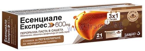 Изображение към продукта ЕСЕНЦИАЛЕ ЕКСПРЕС саше 600 мг. * 21