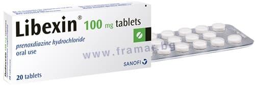 ЛИБЕКСИН таблетки 100 мг. * 20 - изображение