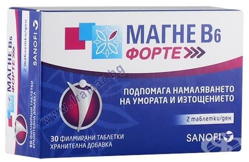 МАГНЕ В6 ФОРТЕ таблетки * 30 - изображение