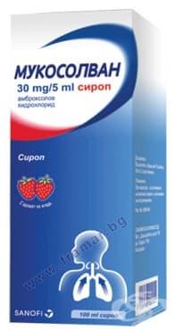 МУКОСОЛВАН сироп 30 мг. / 5 мл. за възрастни - изображение